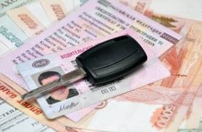 Житель Лихославля выпил после ДТП и лишился водительского удостоверения