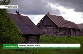 Лихославльский район представил туристический потенциал на престижных международных выставках в Москве (видео)