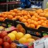 Рынок в Калашниково проверили на предмет возможного содержания карантинных вредных организмов