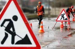 В 2018 году власти города Торжка планируют вложить в ремонт дорог и ЖКХ почти 107 миллионов рублей