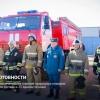 В Лихославльском районе, в рамках подготовки к пожароопасному периоду, прошла проверка техники, сил и средств (видео)