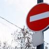 В Торжке на 10 дней запретили движение транспорта