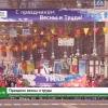 Делегация Лихославльского района приняла участие в многотысячной первомайской демонстрации в Твери (видео)