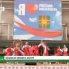 В Лихославле прошла международная ярмарка выходного дня «Содружество» (видео)