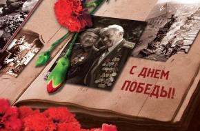 Коллектив Калининского межрайонного следственного отдела СУ СК поздравил ветеранов с Днем Победы