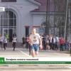 В канун Дня Победы в Лихославле прошла традиционная легкоатлетическая эстафета (видео)