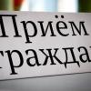 Жители Лихославльского района смогут сообщить о нарушении своих трудовых прав