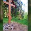 На роднике в Калашниково освятили поклонный крест