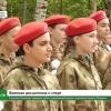 В поселке Крючково завершил работу трехдневный военно-спортивный лагерь «Патриот» (видео)