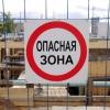 В Твери подросток упал с четвертого этажа стройки