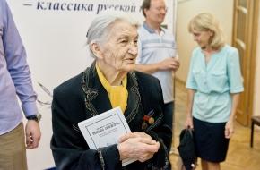 Марина Николаевна Соколова отпраздновала 85-летний юбилей