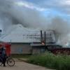 В поселке Калашниково сгорел магазин (фото)