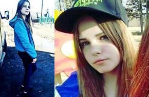 В Лихославльском районе пропала 15-летняя школьница