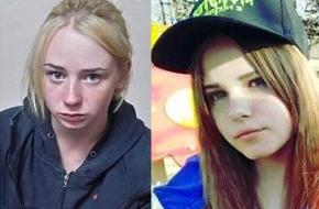В Лихославльском районе найдены пропавшие в один день две несовершеннолетние девушки