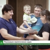 В Лихославле состоялось вручение сертификатов на субсидию для приобретения жилья молодым семьям (видео)