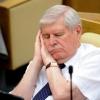 Раскрыт размер пенсии депутатов Госдумы — 63,5 тысячи рублей