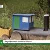В Лихославльском районе завершил работу трёхдневный лагерь «Юный турист» (видео)