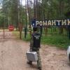 В детском лагере под Тверью отравились десятки детей. Следственный комитет начал проверку