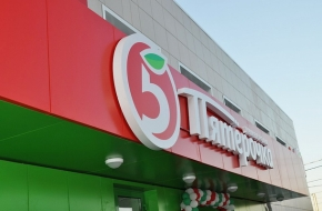 «Пятерочка» захватывает розничный рынок Лихославля, планируется открытие пятого магазина