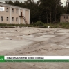 В рамках Программы поддержки местных инициатив в Лихославльском районе реализуется 16 проектов (видео)