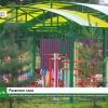 В рамках действующих программ территория Микшинского сельского поселения развивается и благоустраивается (видео)