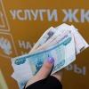 Из-за повышения НДС Правительство планирует повысить тарифы ЖКХ