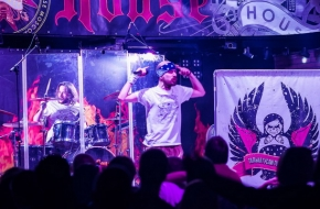 На «Калитке» выступит московская фолк-рок группа «Гродень»