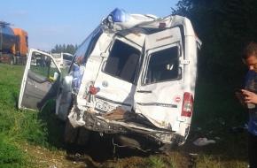 Огромный грузовик с цистерной протаранил автобус «Торжок-Тверь», есть жертвы (фото)