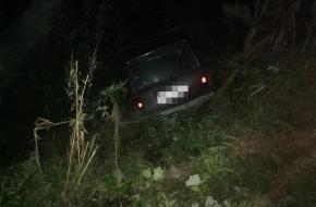 Под Торжком в ДТП погиб 65-летний водитель «Жигулей» (фото)