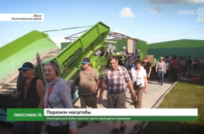 Лихославльский район посетила группа швейцарских фермеров (видео)
