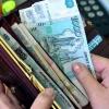 Из-за сбоя компьютера зарплата жительницы Лихославля увеличилась на 50 тысяч рублей