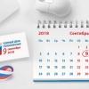 Итоги выборов депутатов Совета депутатов поселка Калашниково