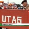 В Лихославле прошла проверка готовности сил и средств к ликвидации ЧС (видео)