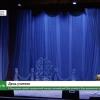 В Лихославле прошёл праздничный концерт, посвящённый Дню учителя и Дню дошкольного работника (видео)