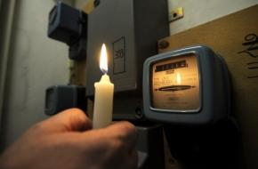 График отключения электроэнергии на территории Лихославльского района с 29 октября по 4 ноября