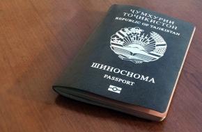 В Лихославле поймали нелегала подозреваемого в связях с террористами