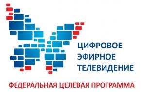 Переход на «цифру»: жителям Лихославльского района паниковать не стоит
