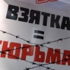 В Лихославле арестовали иностранца, который пытался дать взятку полицейскому