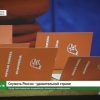Отряд лихославльских юнармейцев пополнился новобранцами (видео)