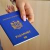 Нелегалку-молдаванку, жившую в Лихославльском районе, с детьми принудительно депортируют из России