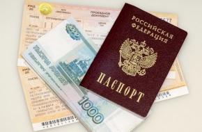 Житель Лихославля получил 107000 рублей на расходы за месяц командировки