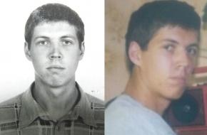 В Торжке продолжаются поиски мужчины, пропавшего 8 лет назад
