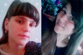 В Спировском районе пропала 16-летняя девушка
