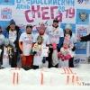 Семья Снежковых из Лихославля завоевала золото Областного дня снега