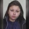 Внимание! В Торжке пропала 16-летняя девушка