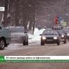 В канун празднования 30-летия вывода войск из Афганистана Лихославль посетил памятный автопробег (видео)