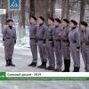 В Лихославле прошла традиционная гражданско-патриотическая акция «Снежный десант» (видео)