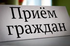 В Калашниково пройдет прием граждан по вопросам обращения с твердыми коммунальными отходами