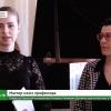 Профессор Парижской консерватории Екатерина Немирович-Данченко дала мастер-класс в Лихославле (видео)