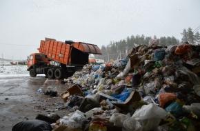 Губернатор понизил плату за вывоз мусора на 5 рублей 26 копеек